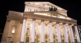 «Альцина»: сопрано Анна Горбачева-Огилви в Большом театре